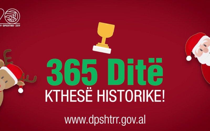 Gëzuar Vitin e Ri 2020 nga DPSHTRR!